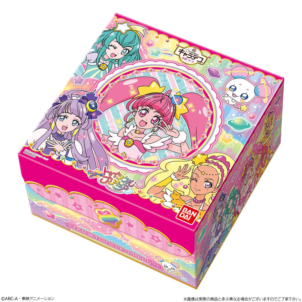 キャラデコお祝いケーキ スター☆トゥインクルプリキュア(チョコクリーム)[5号サイズ]_4