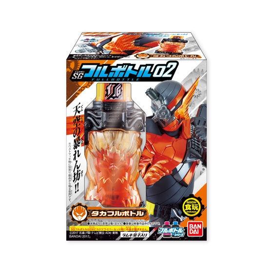 仮面ライダービルド SGフルボトル02_0