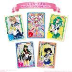 美少女戦士セーラームーン ツインウエハース2 ~復刻デザインプラカードコレクション~_4