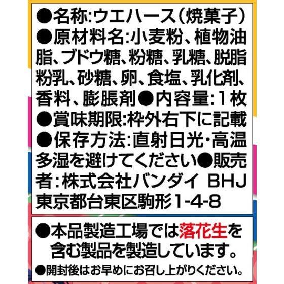 ラブライブ!The School Idol Movie ウエハース_3