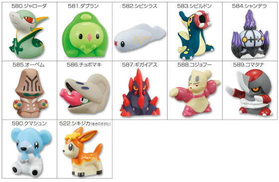 http://www.bandai.co.jp/candy/published/bnc_files/product/60/000000194160-product-main.jpg