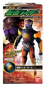 ソフビヒーロー仮面ライダーニューヒーロー登場!!編_0