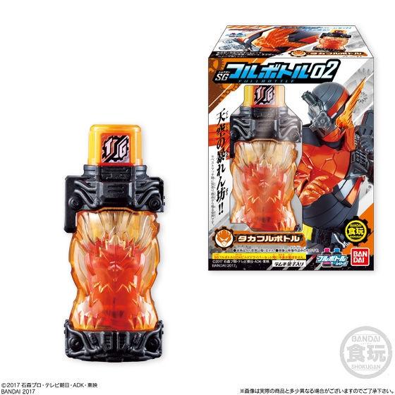 仮面ライダービルド SGフルボトル02_1