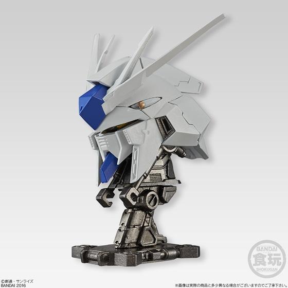 機動戦士ガンダム MACHINE HEAD_3