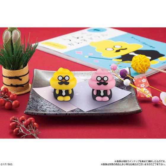 食べマス うんこ先生 和菓子(ピンクVER.)_4