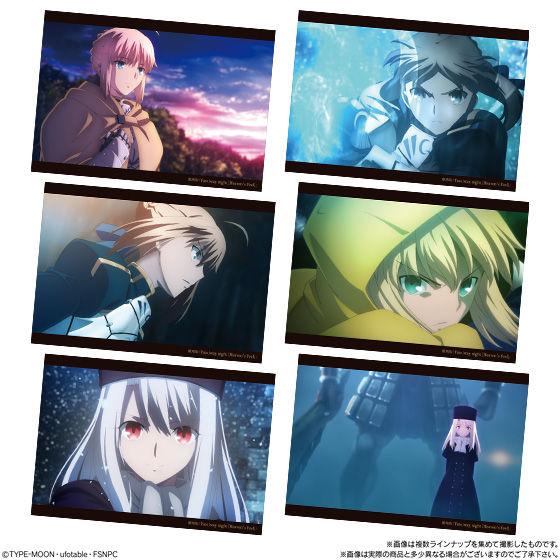 劇場版「Fate/stay night [Heaven's Feel]」ヴィジュアルコレクション_3