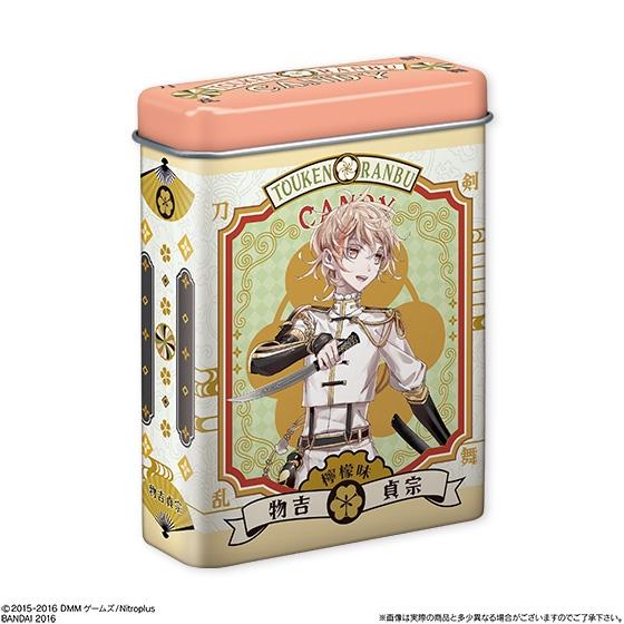 刀剣乱舞-ONLINE-CANDY缶コレクション2_6