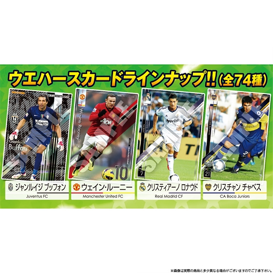 PANINI FOOTBALL LEAGUE ウエハース シーズン開幕SELECTION_1
