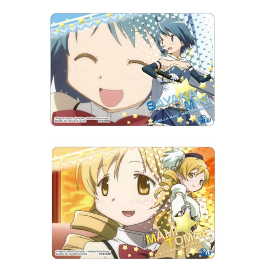 魔法少女まどか☆マギカ アイス_6