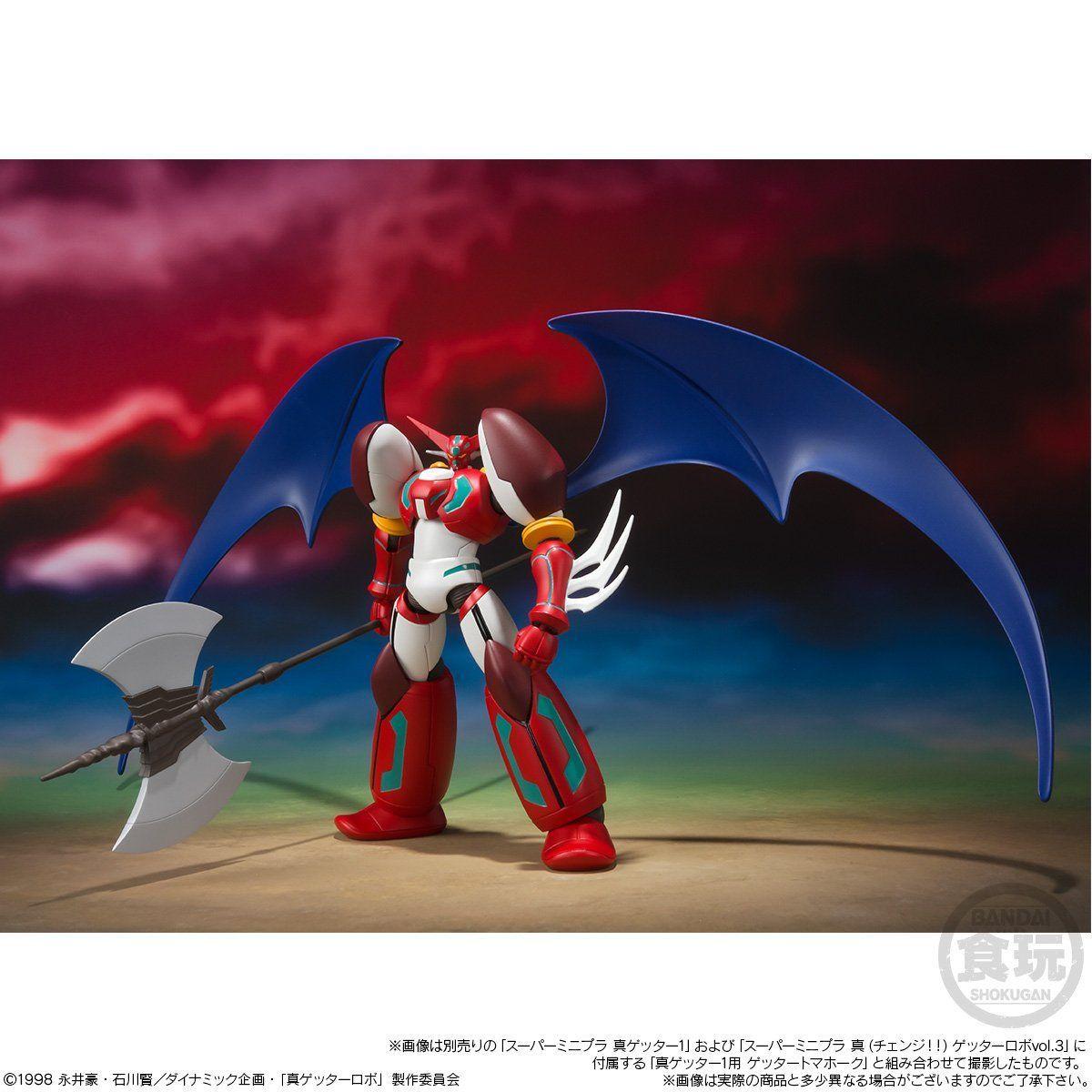 スーパーミニプラ 真(チェンジ!!)ゲッターロボ Vol.4【プレミアムバンダイ限定】_6