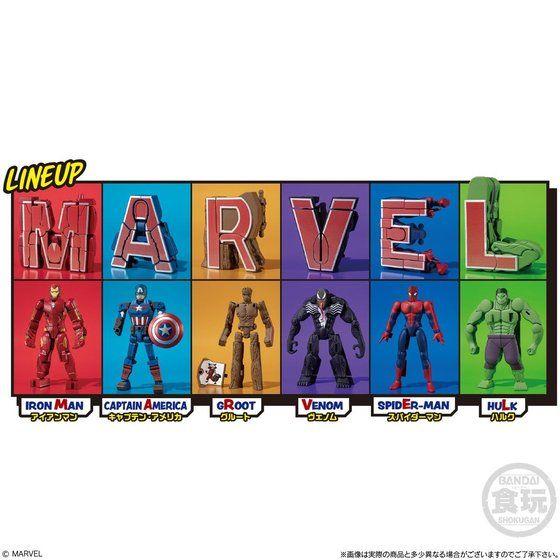 超変換!!もじバケる MARVEL COMPLETE BOX_2