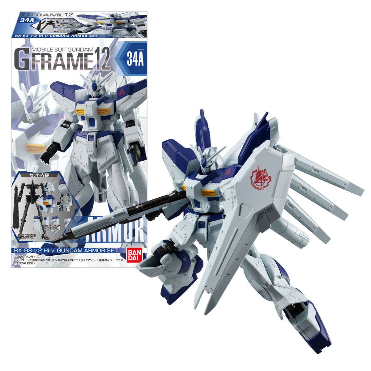 機動戦士ガンダム Gフレーム12_0