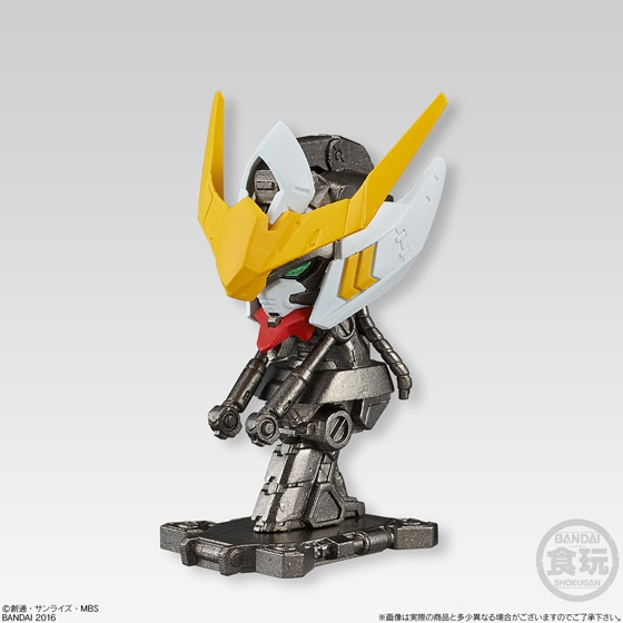 機動戦士ガンダム MACHINE HEAD_5