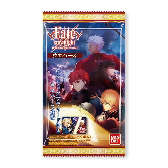 Fate/stay night[Unlimited Blade Works]ウエハース_0