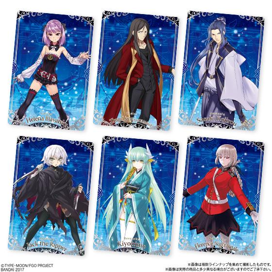 Fate/Grand Orderウエハース(再販)_3