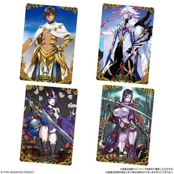 Fate/Grand Orderウエハース2_6