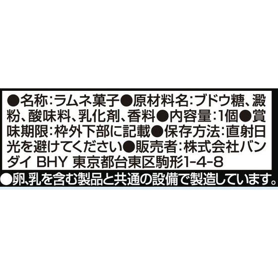 ソフビヒーロー 仮面ライダー_7