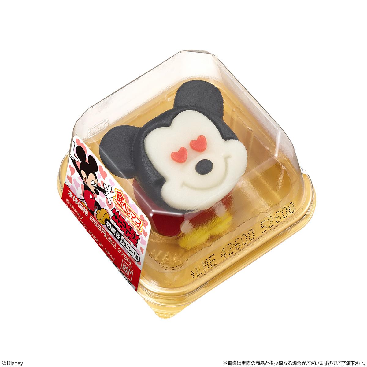 食べマスDisney ミッキーマウス(ハートver.)_3