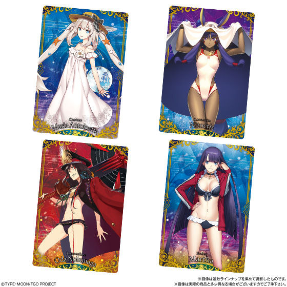 Fate/Grand Orderウエハース4_6