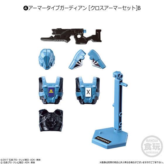 創動 仮面ライダービルド アクションガーディアンズ_5