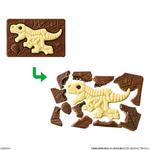 キャラパキ 発掘恐竜_4