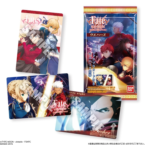 Fate/stay night[Unlimited Blade Works]ウエハース_2