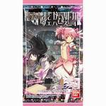 魔法少女まどか☆マギカ ウエハース vol.4_0