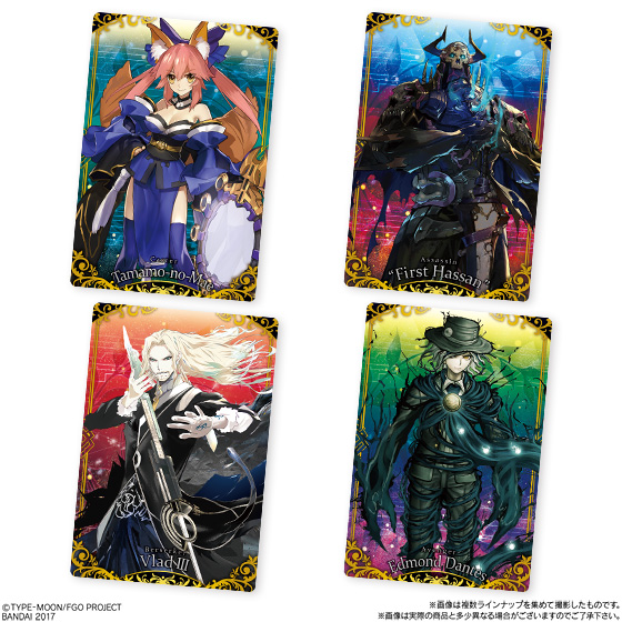 Fate/Grand Orderウエハース(再販)_5