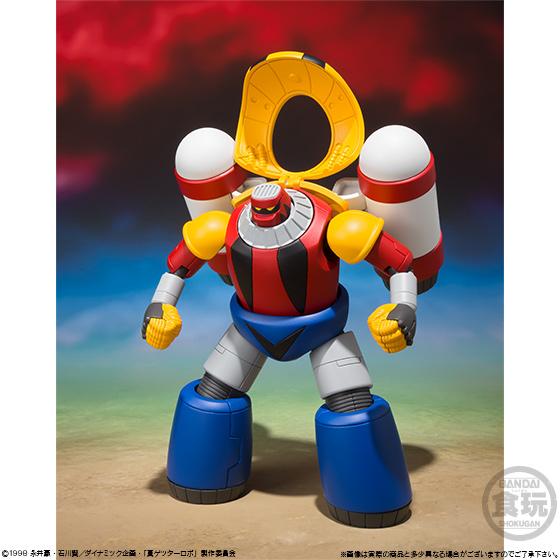 スーパーミニプラ 真(チェンジ!!)ゲッターロボ Vol.3【プレミアムバンダイ限定】_3
