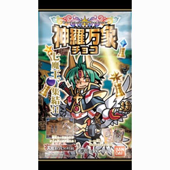 神羅万象チョコ ~大魔王と八つの柱駒(ピラー) 第2弾~_0