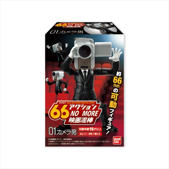 66アクション NO MORE映画泥棒_0