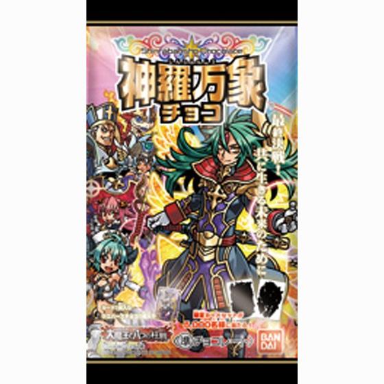 神羅万象チョコ大魔王と八つの柱駒(ピラー) 第4弾_0