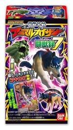 百獣大戦アニマルカイザー闘獣録7_0