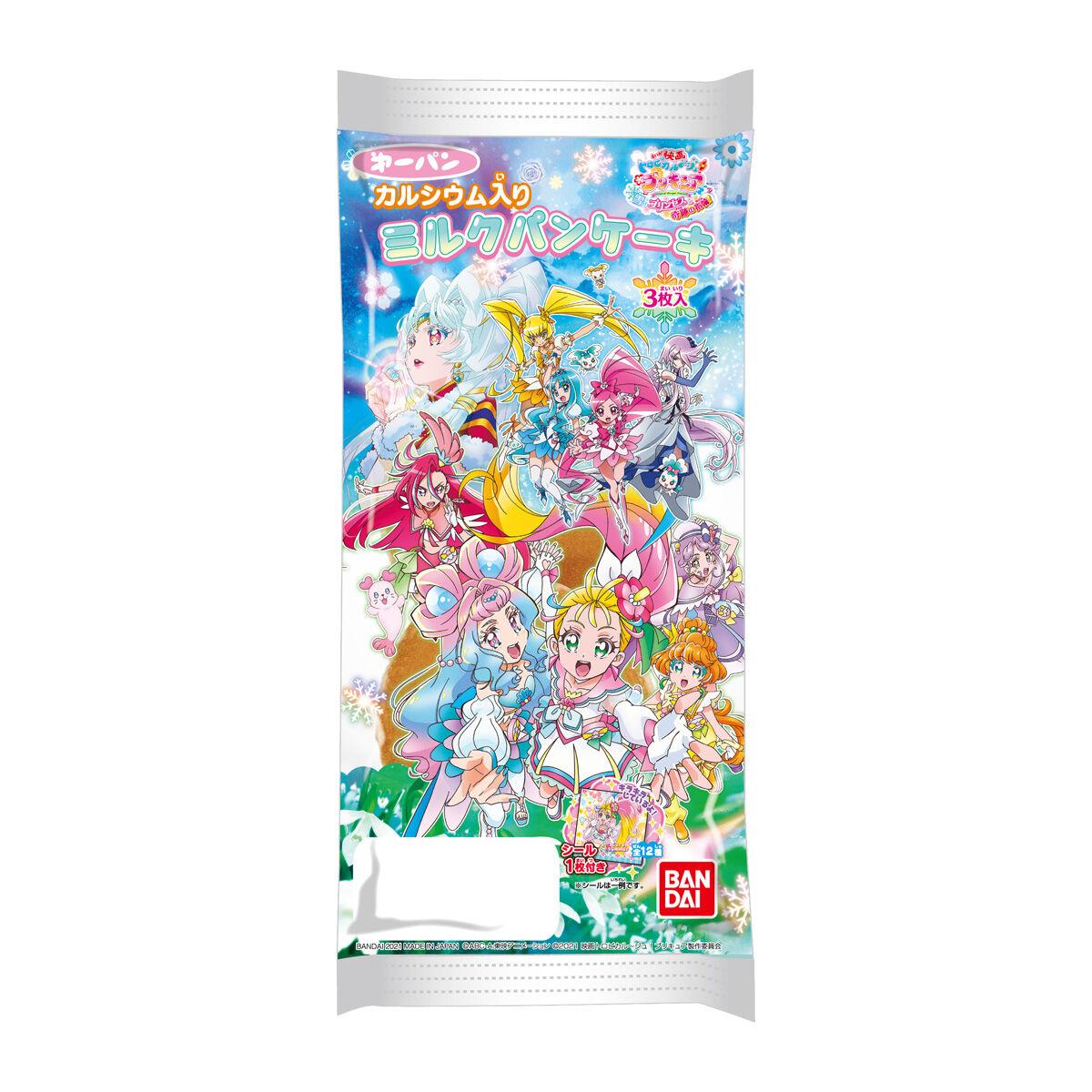 トロピカル~ジュ!プリキュア  ミルクパンケーキ3枚入_0