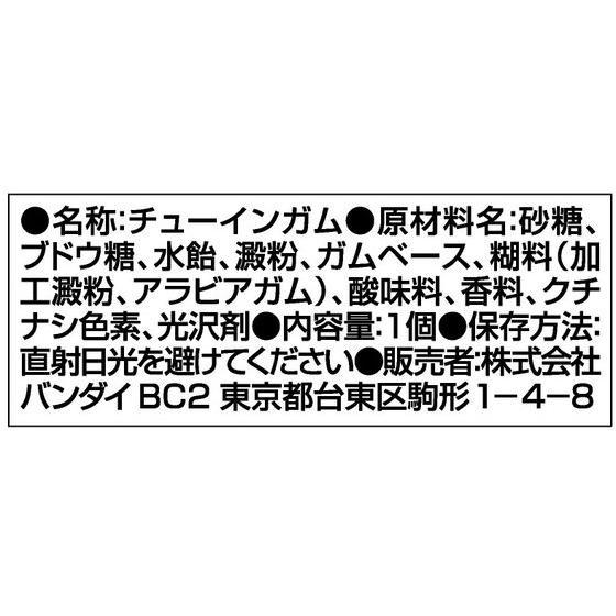 言獣覚醒 ワーディアン_9