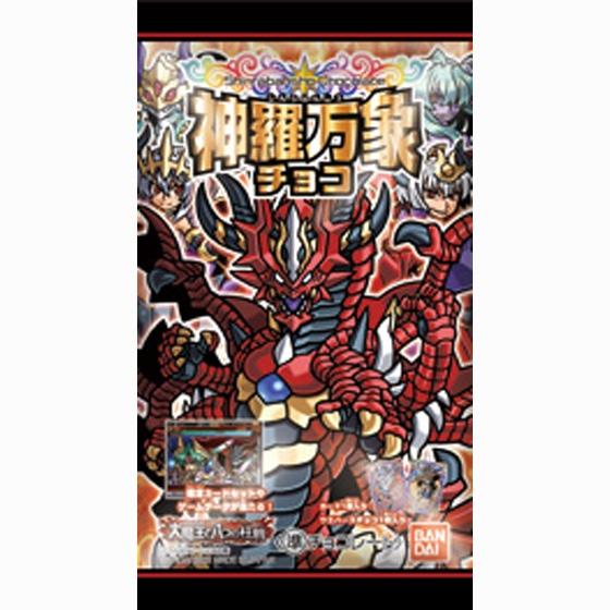 神羅万象チョコ~大魔王と八つの柱駒(ピラー) 第3弾~_0