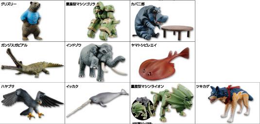 百獣大戦アニマルカイザー闘獣録7_1