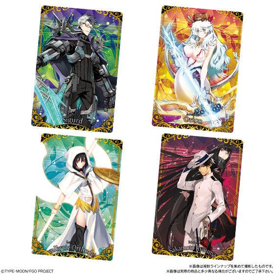 Fate/Grand Orderウエハース7_5
