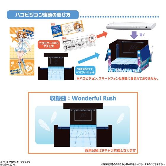ラブライブ!チケットケース withハコビジョンチケット 2_5