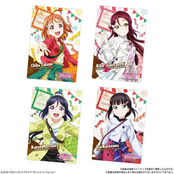 ラブライブ!サンシャイン!! The School Idol Movie Over the Rainbow ウエハース_5