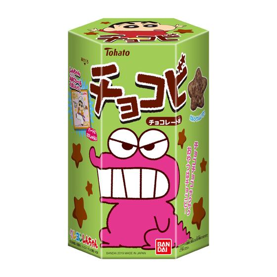 チョコビ チョコレート味 (2019年夏リニューアル)_0