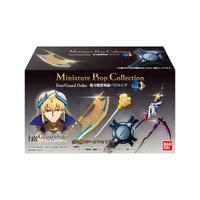 Miniature Prop Collection Fate/Grand Order -絶対魔獣戦線バビロニア- Vol.1
