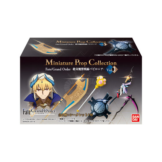 Miniature Prop Collection Fate/Grand Order -絶対魔獣戦線バビロニア- Vol.1_0
