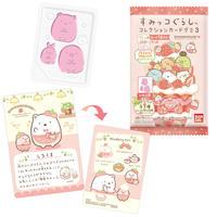 すみっコぐらし コレクションカードグミ3