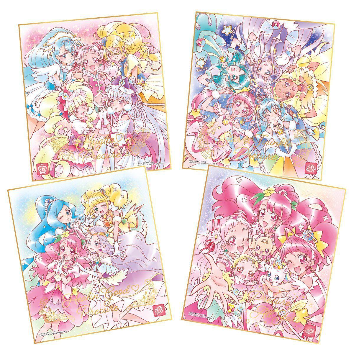 プリキュア色紙ART-メモリアルセット-【プレミアムバンダイ限定】_0