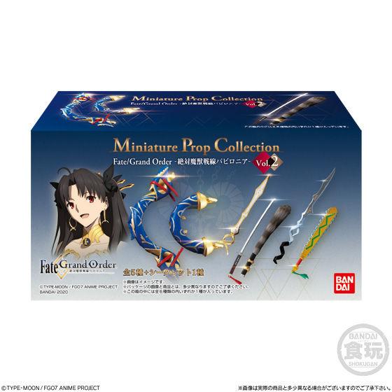 Miniature Prop Collection Fate/Grand Order -絶対魔獣戦線バビロニア- Vol.2_7