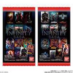 MARVEL Infinity SAGA / ウエハース_7