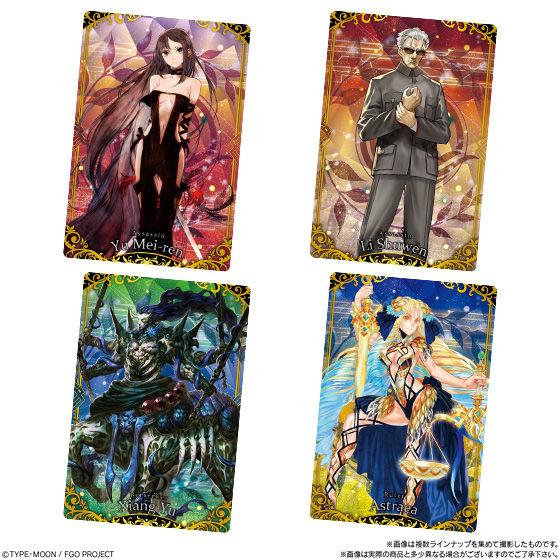Fate/Grand Orderウエハース8_5