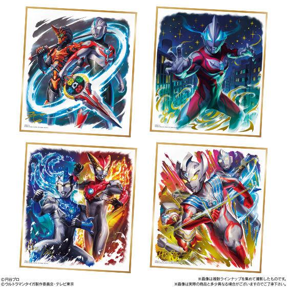 ウルトラマン色紙ART2_5