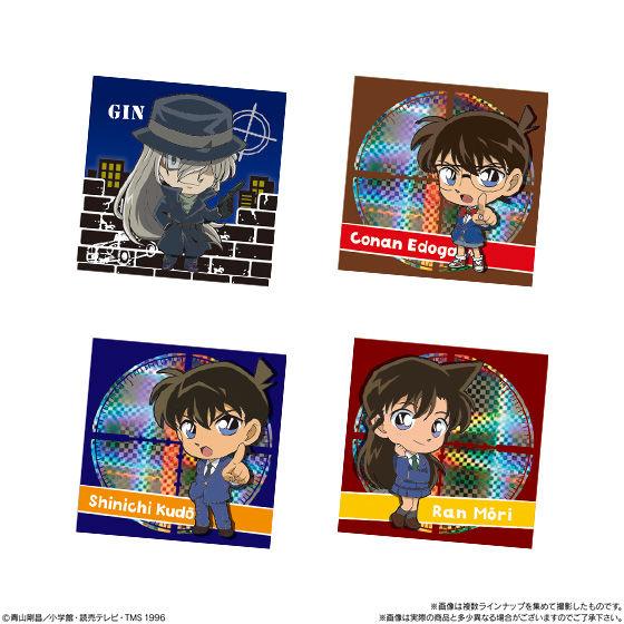 名探偵コナン APTX(アポトキシン)4869グミ_5